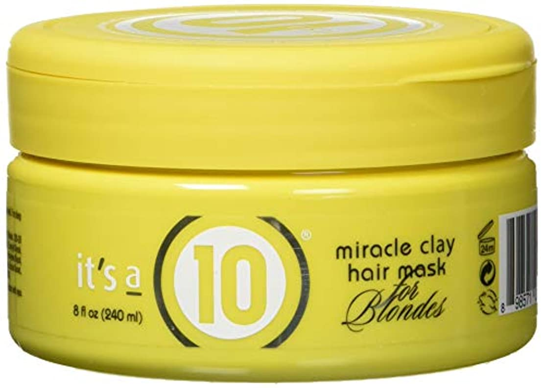 定期的ホバーダウンタウンMiracle Clay Hair Mask for Blondes