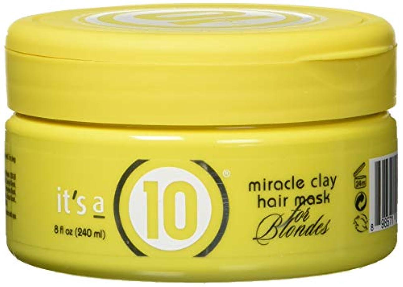 冊子スリップガラガラMiracle Clay Hair Mask for Blondes