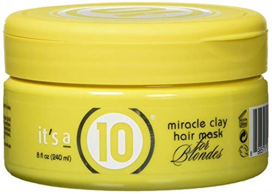 大脳結び目誰Miracle Clay Hair Mask for Blondes