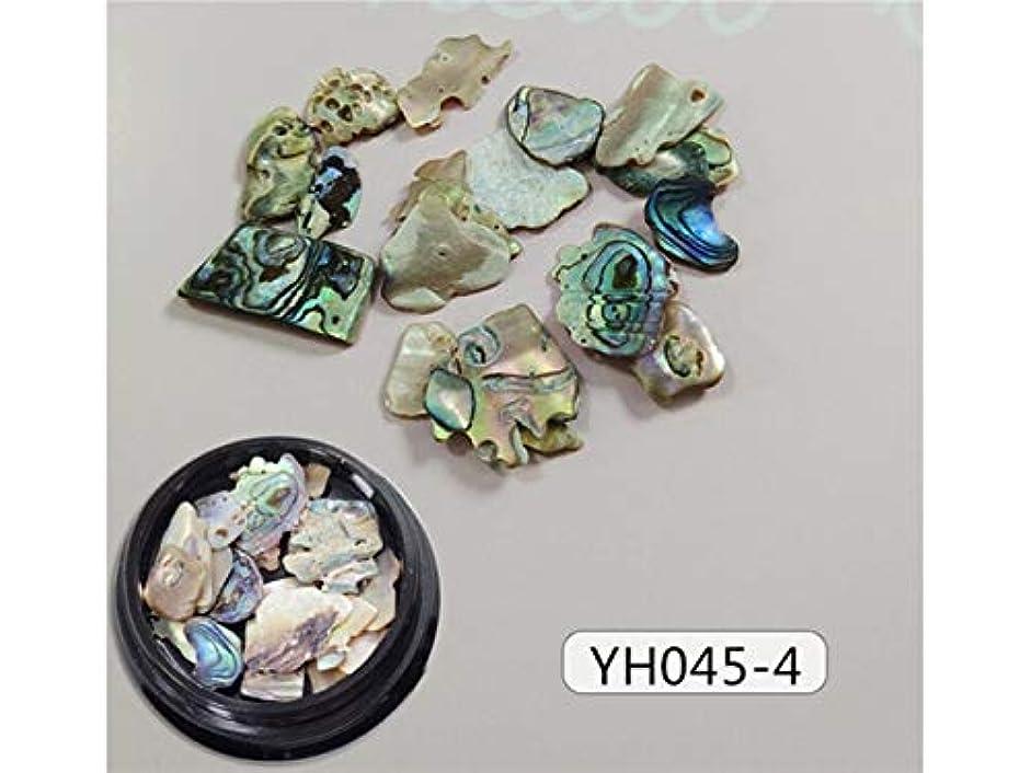 アロング不毛Osize シェルストーンネイルアートスパンコールネイルポリッシュネイルフレークの装飾ネイルグリッターネイルアクセサリー(ホワイト) (色 : As Shown, サイズ : 4x1.3cm)