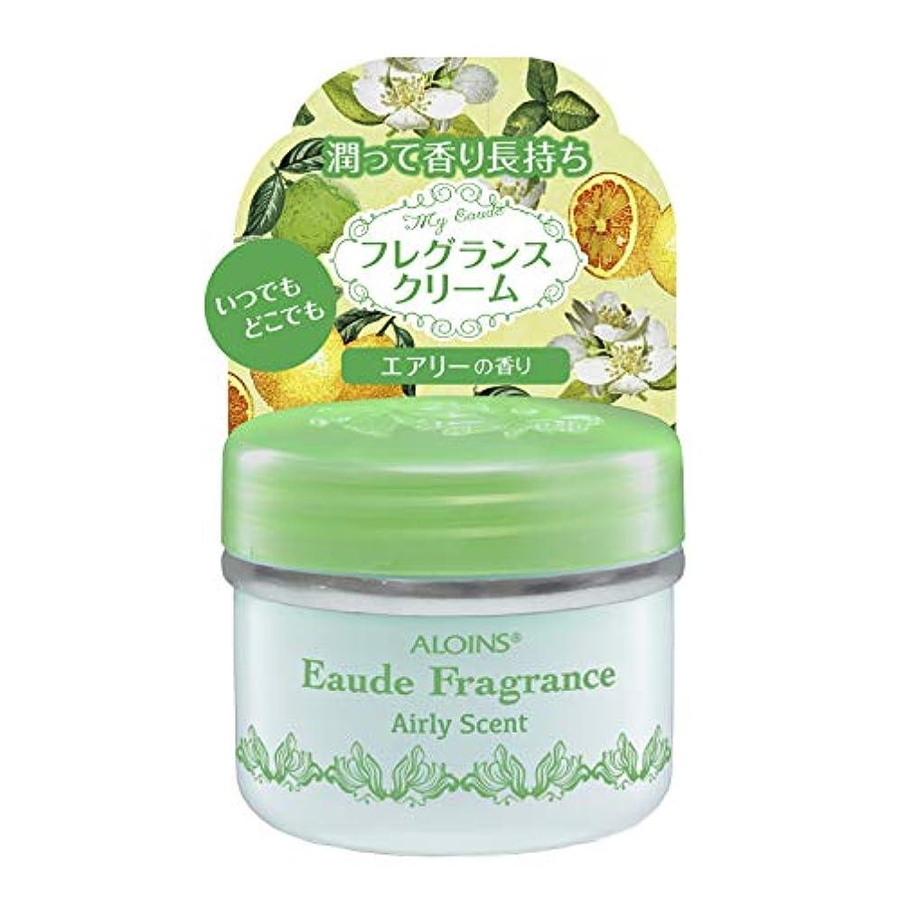 小さいバン引き付けるアロインス オーデフレグランス エアリーの香り 35g