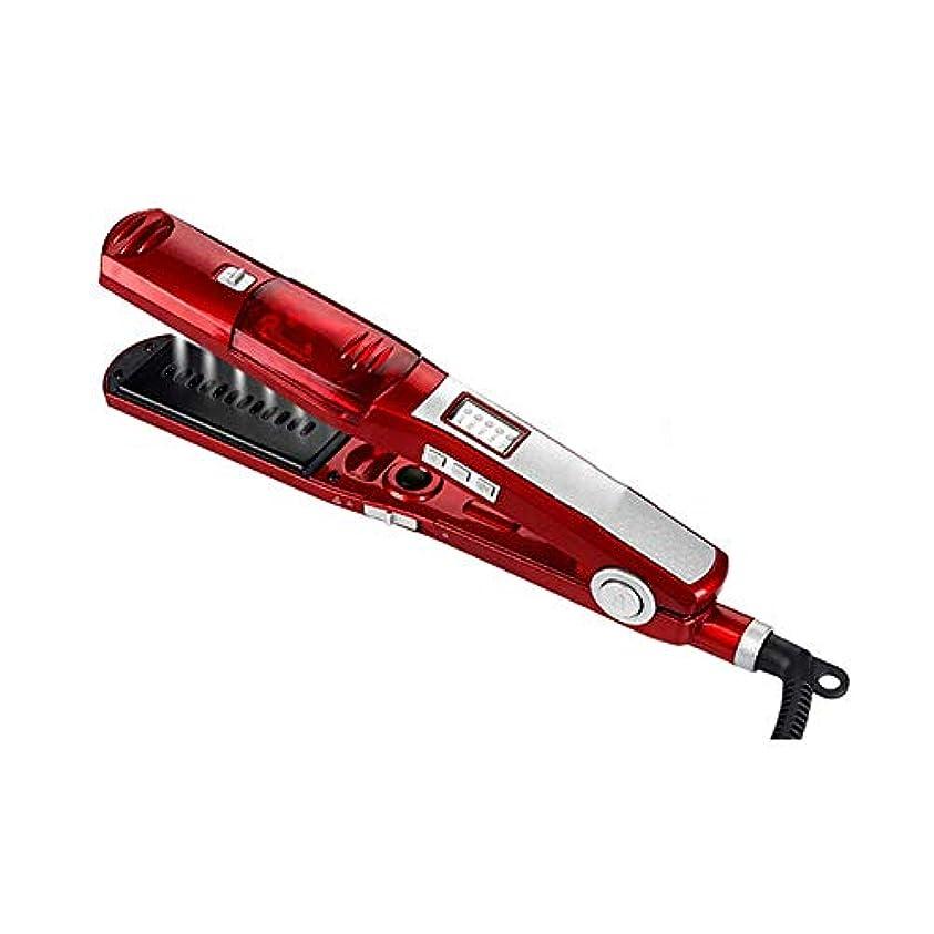 含む作成者ストラップ多機能ストレートヘアスプリント、スチームスプレー矯正、ウェットとドライストレートヘアアーティファクト
