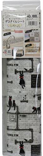 RoomClip商品情報 - 貼ってはがせる! デコタイルシート ねこ GY(グレー) 40cm×100cm DGT-03