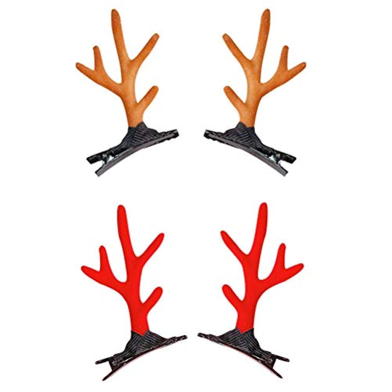 残高ピッチまたねHEALIFTY 4PCSガールズヘアアクセサリーラブリークリスマスアントラーヘアクリップバレッタヘアアクセサリー