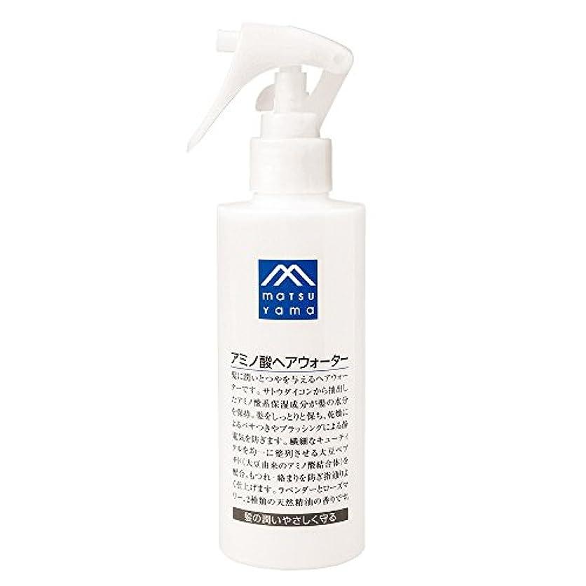オピエート水っぽいツーリストM-mark アミノ酸ヘアウォーター