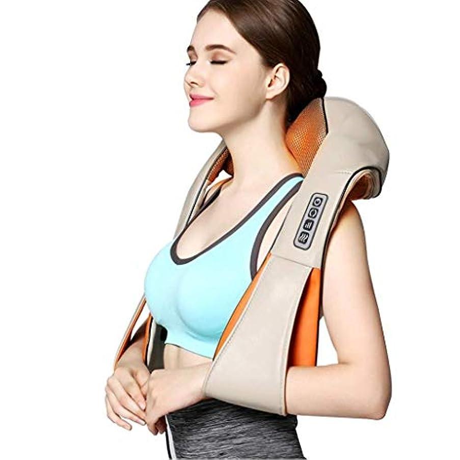 指圧ネックの肩のマッサージャー - 3D深いティッシュの混合の首、肩、背中、足、マッサージの痛みを緩和する電気バックマッサージ枕車のオフィスや家庭でリラックス (Color : 4buttons)