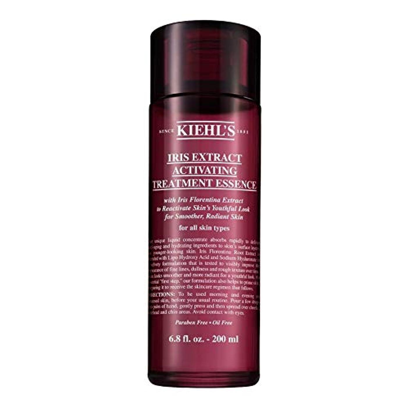 崇拝する戦術八[Kiehl's ] キールズアイリスは、治療のエッセンス200ミリリットルを活性化抽出物 - Kiehl's Iris Extract Activating Treatment Essence 200ml [並行輸入品]