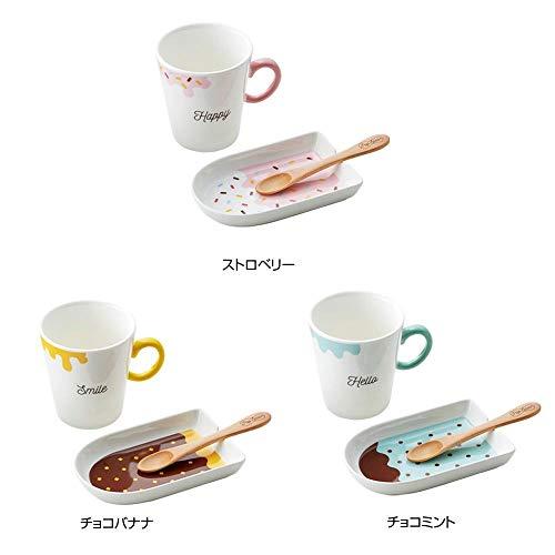 こちらの商品は【 チョコミント・147992 】のみです。 可愛いプレート&マグカップセット 小倉陶器 ポップアイスキャンディ マグ&プレート 〈簡易梱包