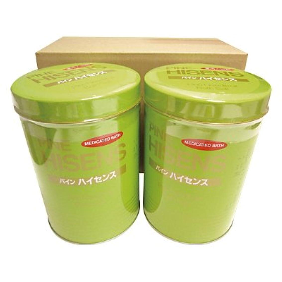 クラスアシスタントリーズ高陽社 薬用入浴剤 パインハイセンス 2.1kg 2缶セット