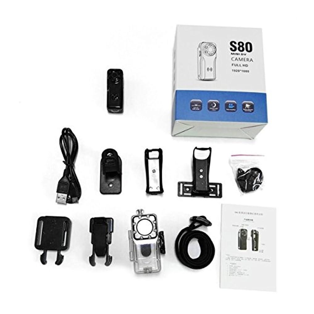 技術子供っぽいラックミニ1080PナイトビジョンカメラS80プロフェッショナルHD 120度広角デジタルカメラDVモーション検出ブラック-ブラック