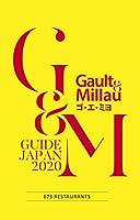 ゴ・エ・ミヨ 2020 (Gault&Millau)