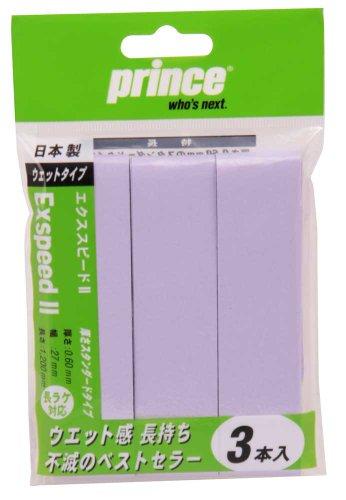 Prince(プリンス) テニス グリップ ExspeedII(3本入り) パープル OG003