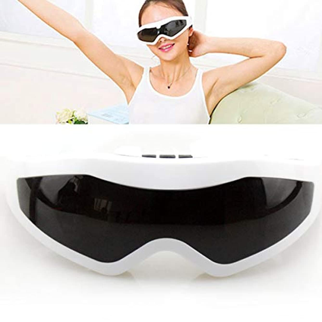 自治的略奪電池Comfortable Electric Eye Massager Men Women Eye Brain Relax Magnetic Eye Health Care Massager Instrument Best Gift
