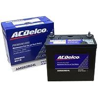 ACDelco [ エーシーデルコ ] 国産車バッテリー 充電制御車用 [ Maintenance Free Battery ] AMS60B24L