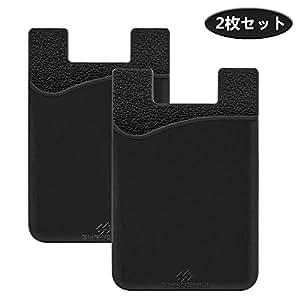 SHANSHUI iPhoneケース 手帳型カード入れ ステッカーポケット Suica カード収納 交通機関 背面ポケット 全機種対応 二枚セット(ブラック)