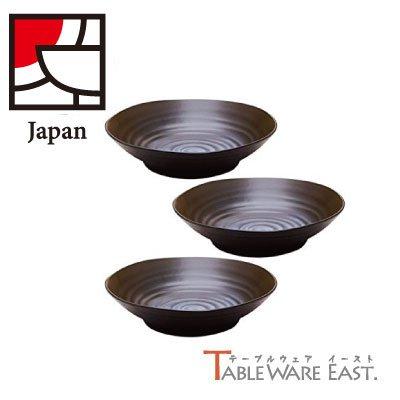 テーブルウェアイースト (黒マット)パスタ皿・カレー皿 3枚ずつセット 大皿 和食器 黒い食器
