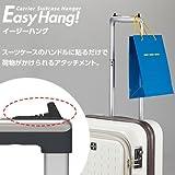 [Easy Hang!]旅行用品|便利...