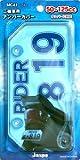 二輪車(原付バイク)用ナンバーカバー【MC41】ブルー/六角形