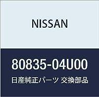NISSAN(ニッサン) 日産純正部品 シ-ルアツセンブリ- 80835-04U00