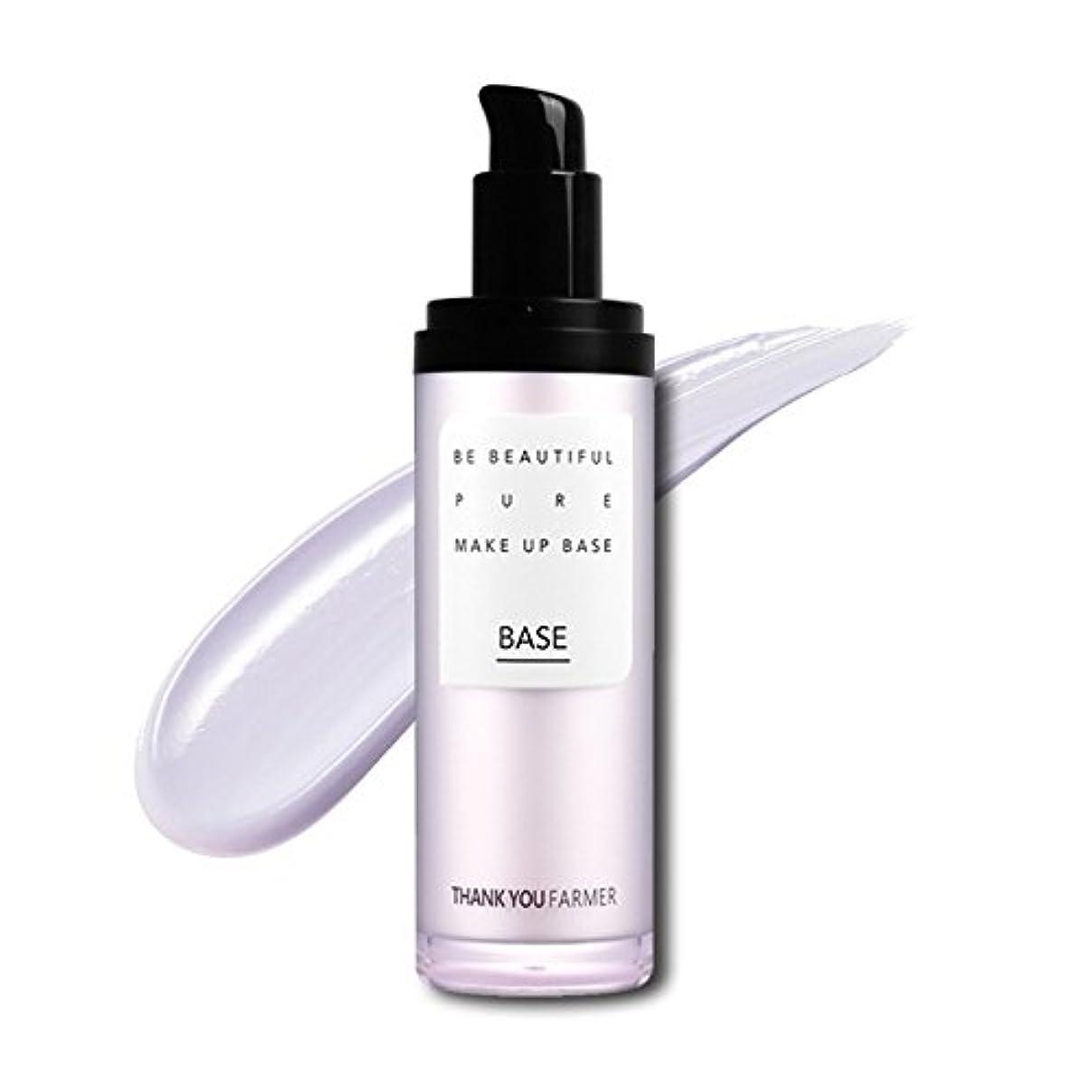 なだめるすべてフリンジTHANK YOU FARMER Be Beautiful Pure Makeup Base (Purple) / サンキューファーマー ビューティフルピュアメイクアップベース40ml(パープル) [並行輸入品]