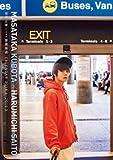 窪田正孝 × 写真家・齋藤陽道 カレンダー2018.4-2019.3 カレンダータイプ