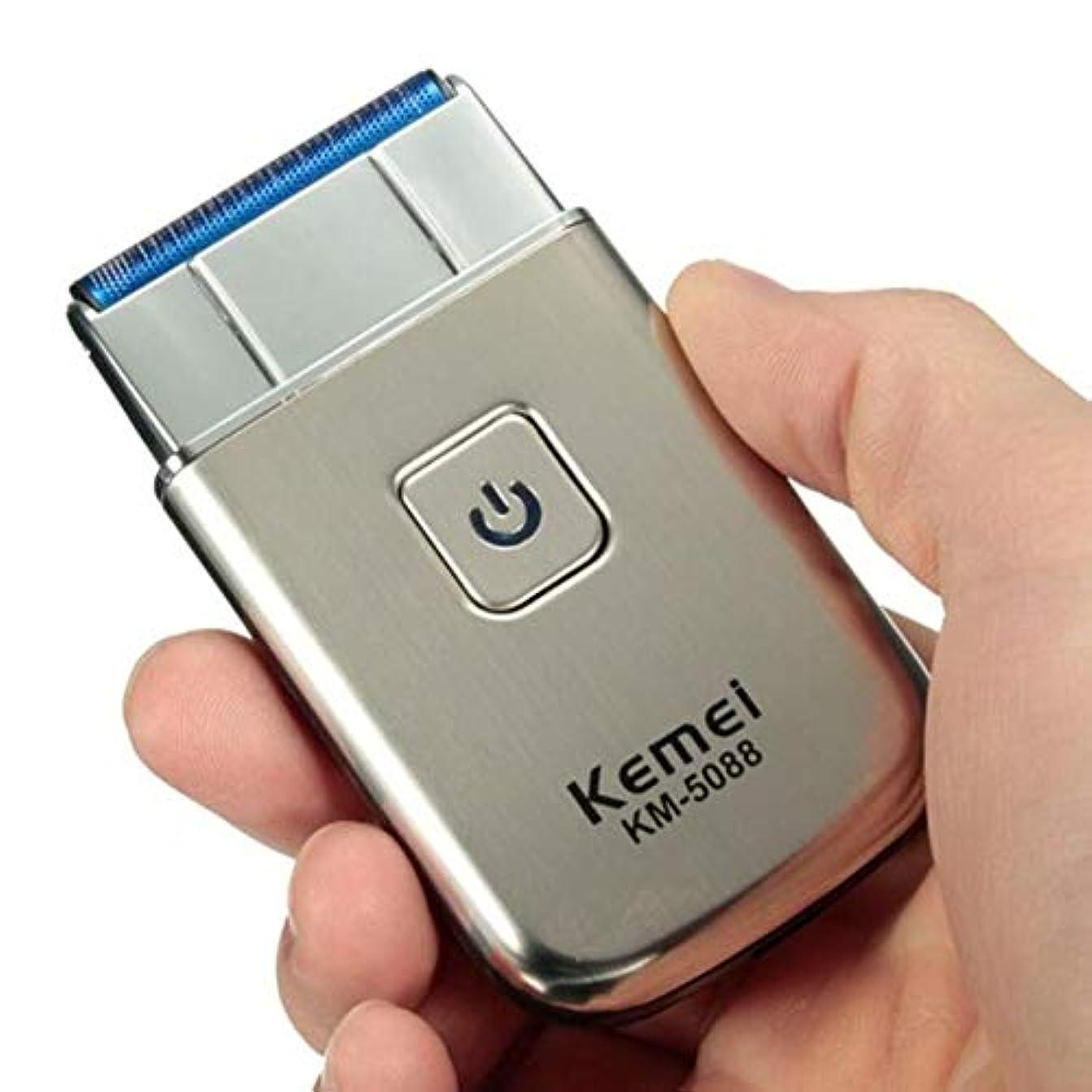 頭蓋骨光沢のある開拓者ミニポータブルメンズ電気USB充電式コードレスひげ髭剃り機Kemei KM - 5088