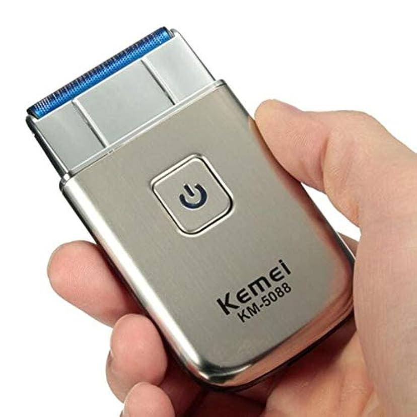 豚肉船確かめるミニポータブルメンズ電気USB充電式コードレスひげ髭剃り機Kemei KM - 5088