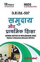 D.El.Ed.-507 Community & Elementary Education In Hindi Medium