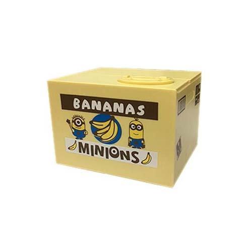 ミニオンズがそーっとお金を取ります。【ミニオンズ 歌う 動く トリック バンク 貯金箱】 (ベージュ)