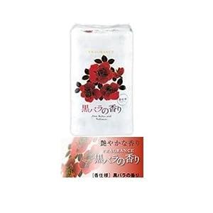 黒バラの香り12ロールダブル