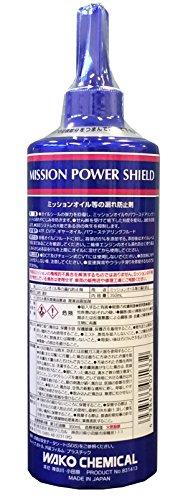 ワコーズ MPS ミッションパワーシールド ミッションオイル等漏れ防止剤 G133