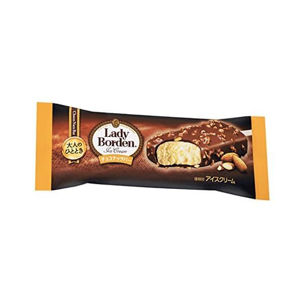 ロッテ 大人のひとときレディーボーデン チョコナ...の商品画像