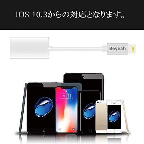 『iPhone 充電 イヤホン 同時 イヤホン・ヘッドフォンジャックアダプタ 高耐久 iPhone イヤホン 変換 通話可能 音楽調節 iPhone X/XR/XS/XS Max/8/8plus/7/7plus(IOS12対応) iphone Lightning2in1』の6枚目の画像