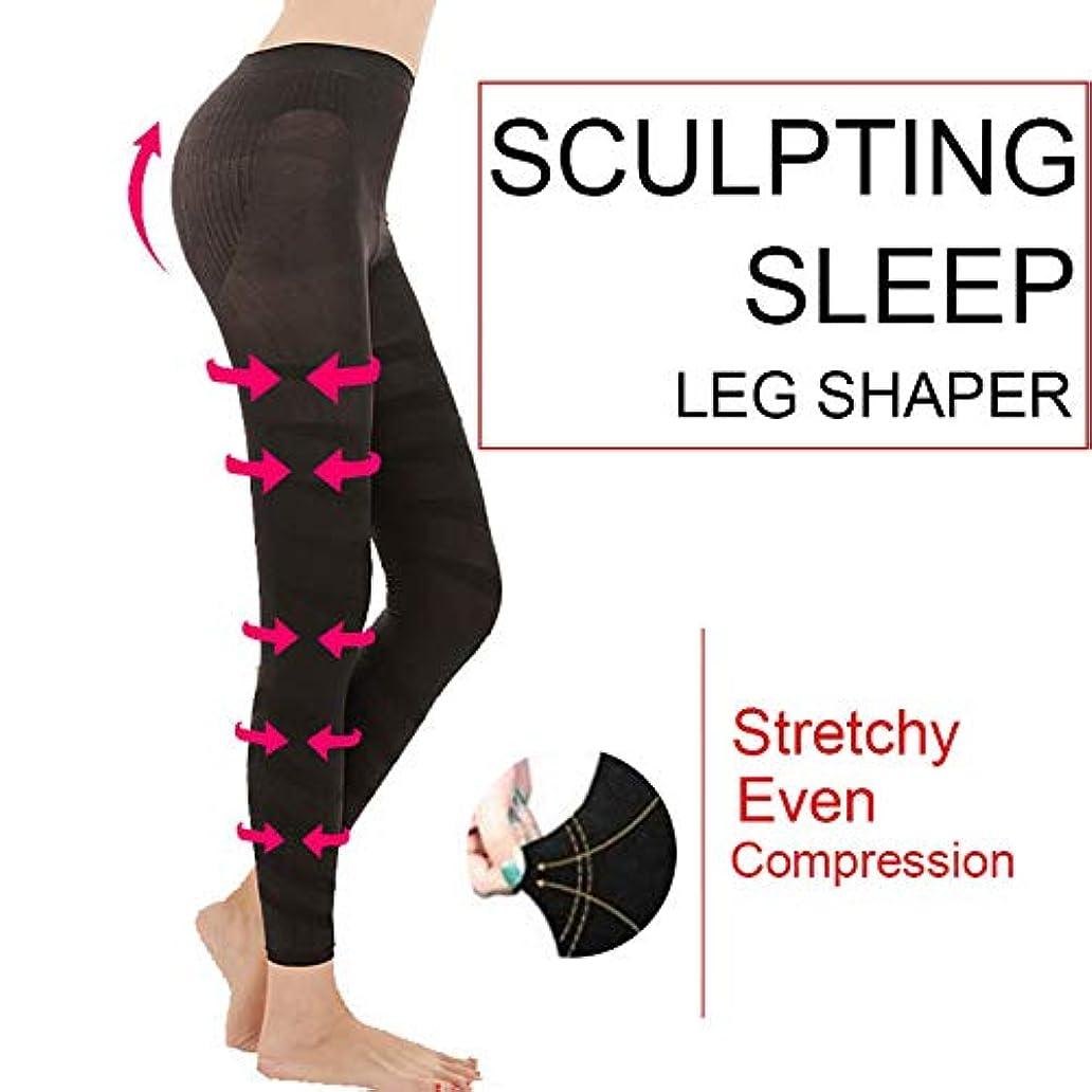 落ちたハイライトビルダーXlp ボディシェイパー、形スリミングパンツ、女性の睡眠睡眠脚シェイパーレギンスソックスボディシェイパースリミングパンツ