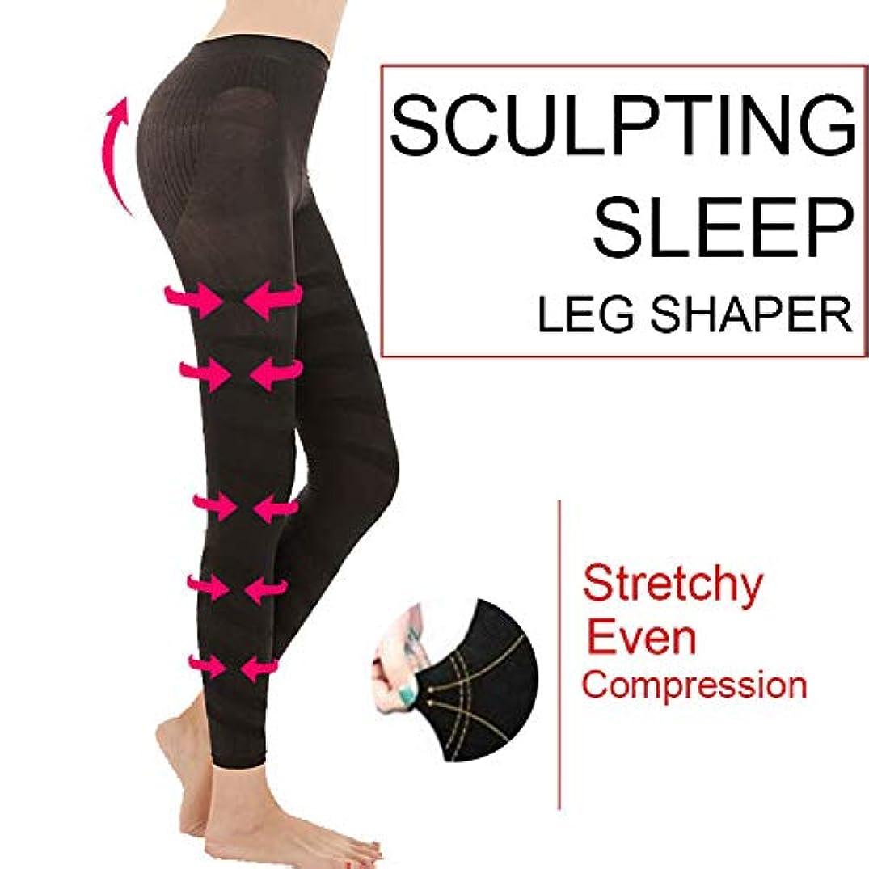 保証金従事する対象Xlp ボディシェイパー、形スリミングパンツ、女性の睡眠睡眠脚シェイパーレギンスソックスボディシェイパースリミングパンツ