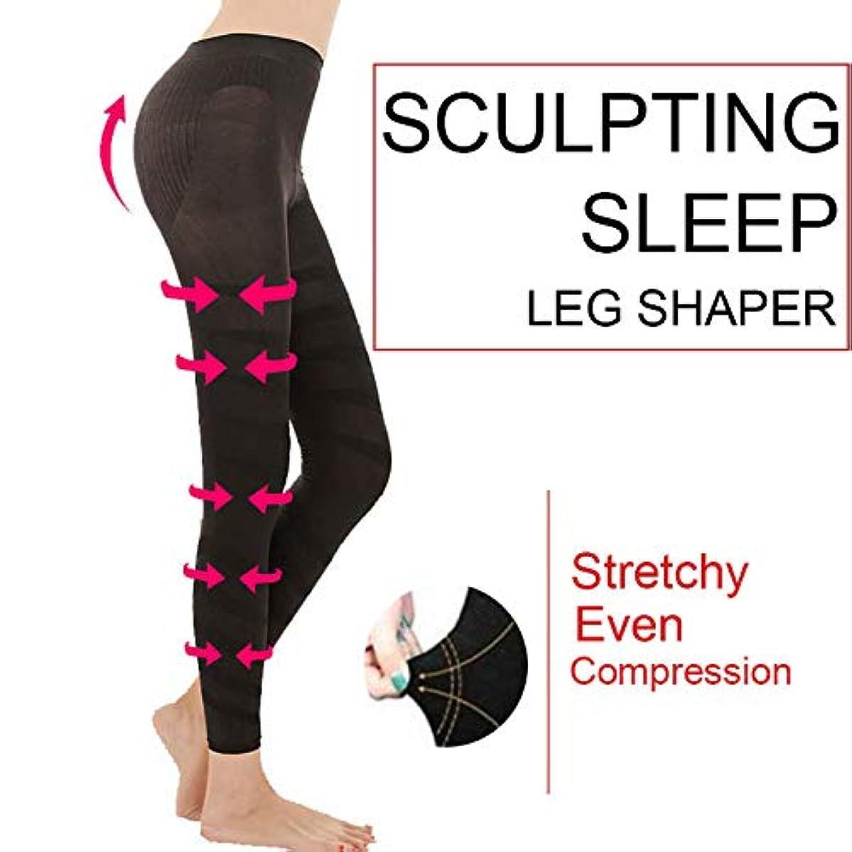 祝福キャリア懐Xlp ボディシェイパー、形スリミングパンツ、女性の睡眠睡眠脚シェイパーレギンスソックスボディシェイパースリミングパンツ