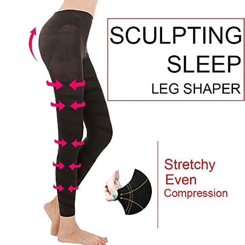 原始的な報奨金権限Xlp ボディシェイパー、形スリミングパンツ、女性の睡眠睡眠脚シェイパーレギンスソックスボディシェイパースリミングパンツ
