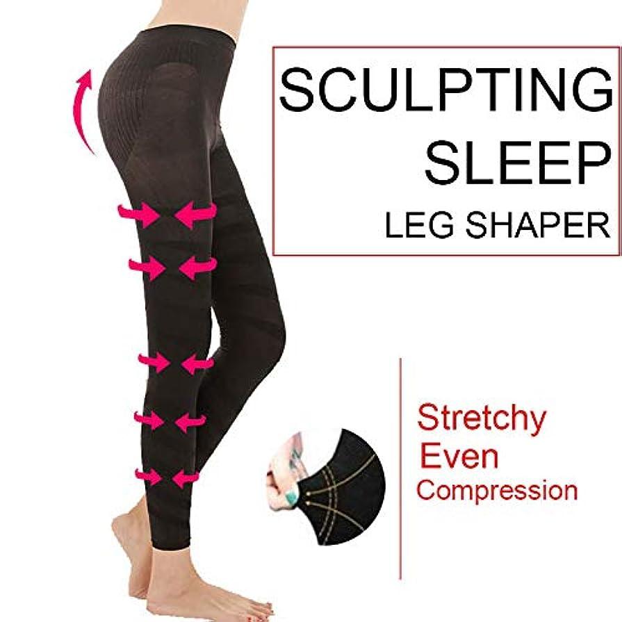 印象的なソーシャルジャベスウィルソンXlp ボディシェイパー、形スリミングパンツ、女性の睡眠睡眠脚シェイパーレギンスソックスボディシェイパースリミングパンツ