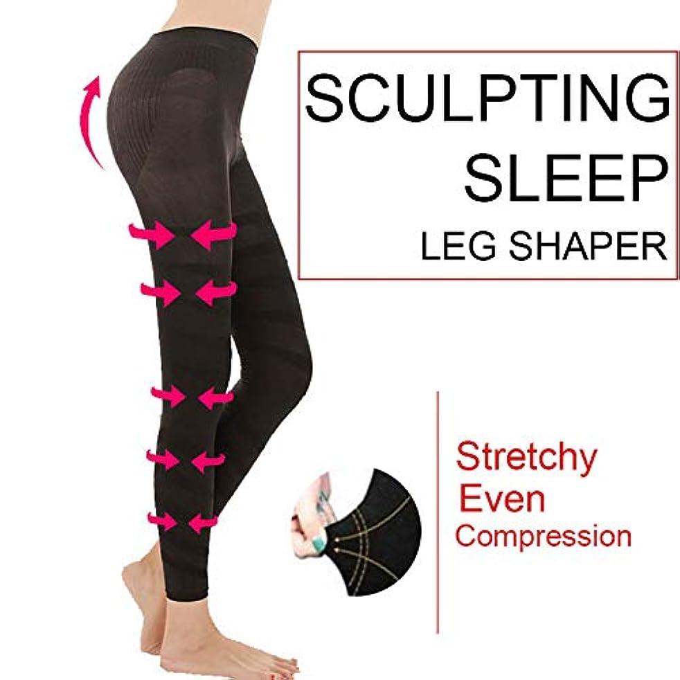 プロポーショナル記憶歯痛Xlp ボディシェイパー、形スリミングパンツ、女性の睡眠睡眠脚シェイパーレギンスソックスボディシェイパースリミングパンツ