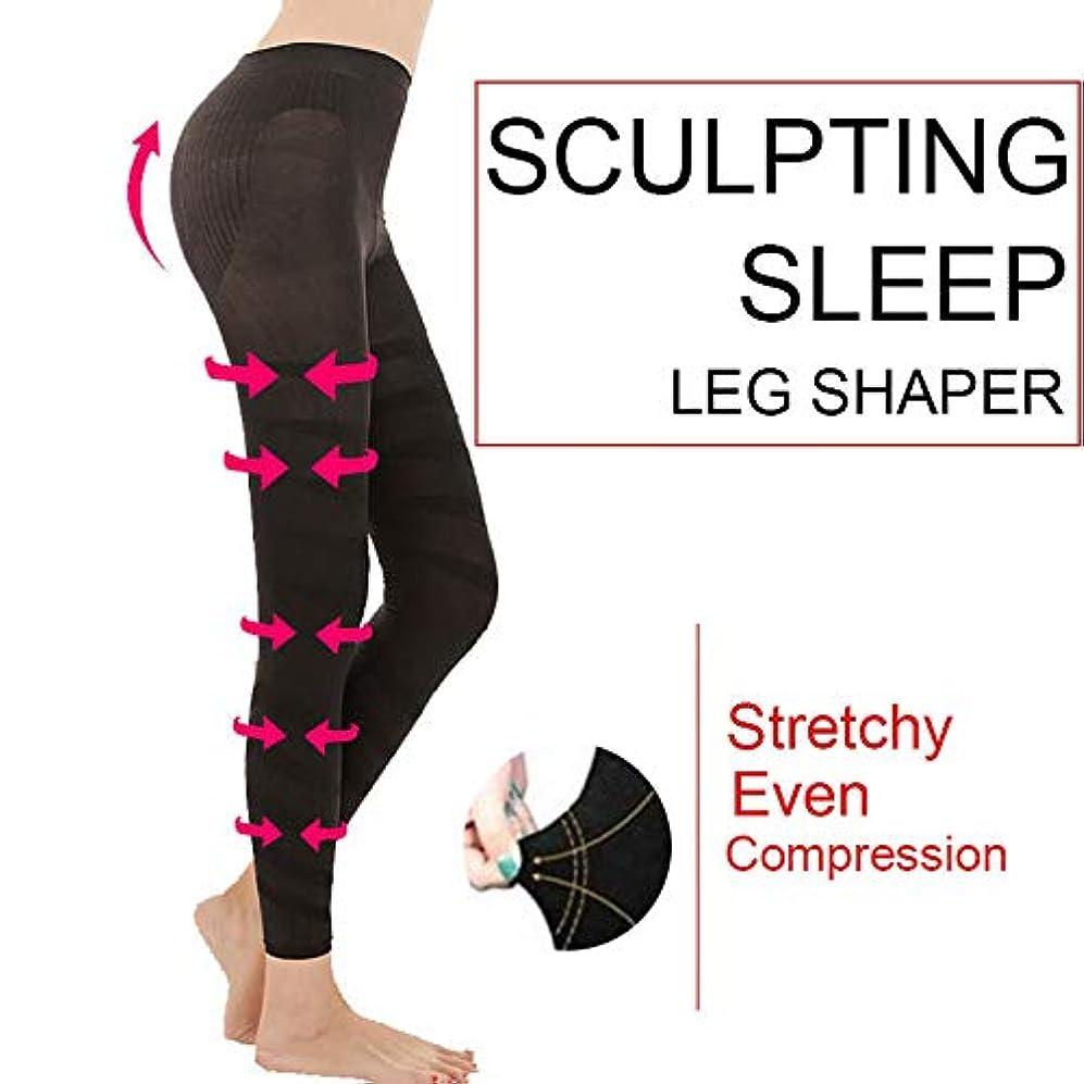 申し立てる最小化する創始者Xlp ボディシェイパー、形スリミングパンツ、女性の睡眠睡眠脚シェイパーレギンスソックスボディシェイパースリミングパンツ