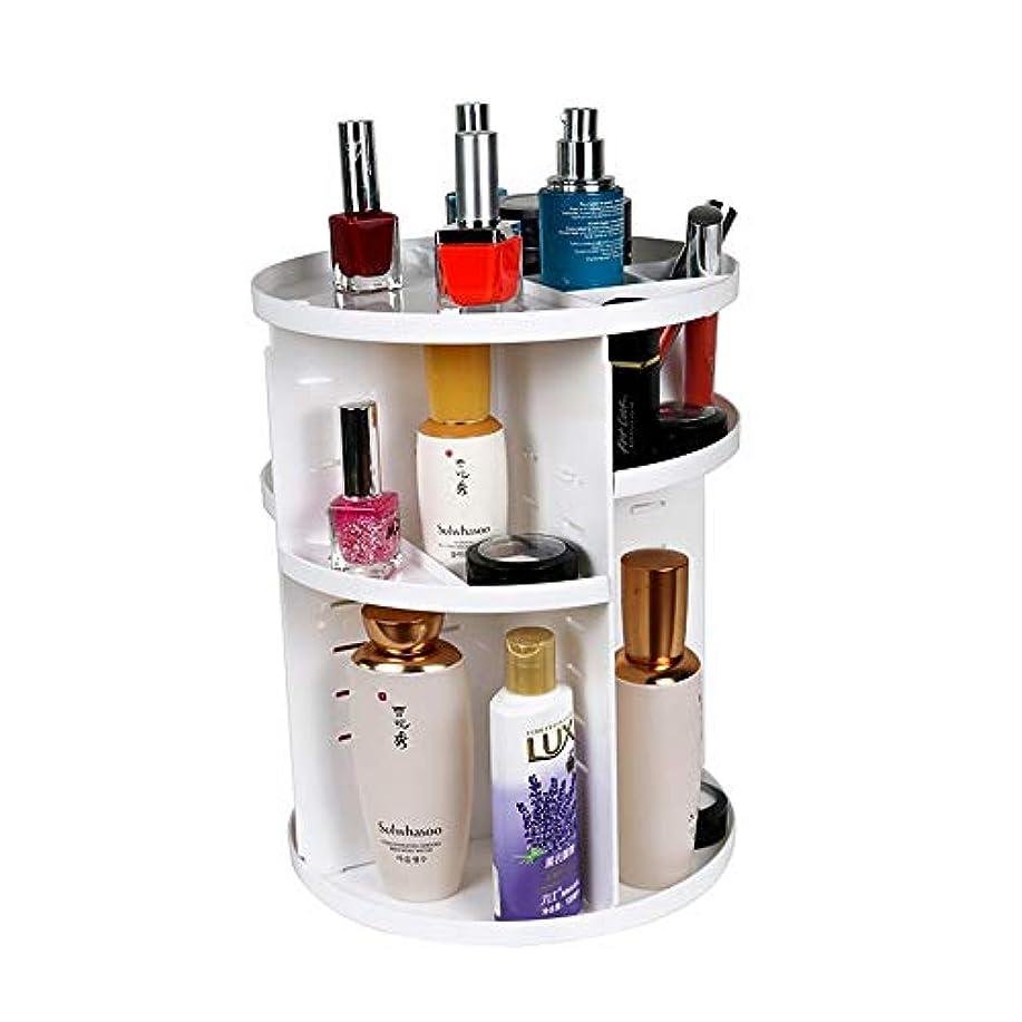 整理簡単 簡単な構造のオルガナイザー調節可能な宝石類および化粧品の陳列台を回転させる360度 (Color : White, Size : 29.5*23*23CM)