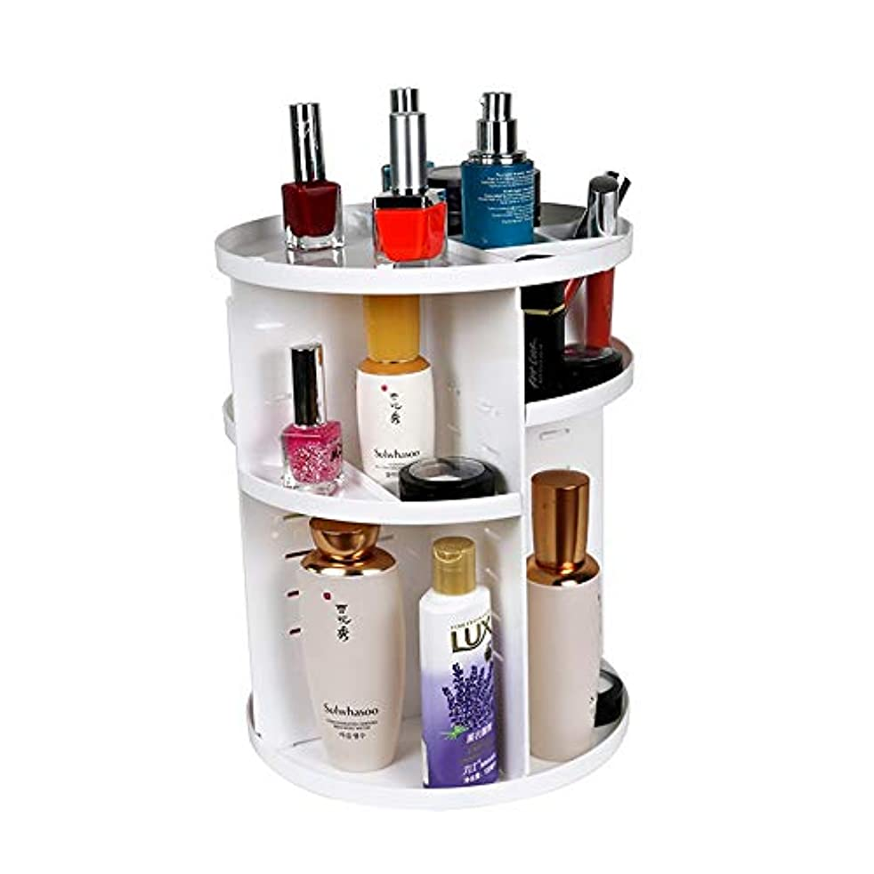 不完全な哀れなシャーロックホームズ整理簡単 簡単な構造のオルガナイザー調節可能な宝石類および化粧品の陳列台を回転させる360度 (Color : White, Size : 29.5*23*23CM)