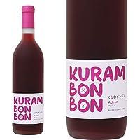 山梨ワイン 赤 甘口 アジロンダック くらむぼんワイン くらむボンボンアジロン 720ml
