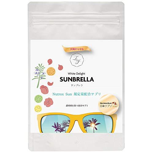 SUNBRELLA(サンブレラ)日焼け対策 サプリメント 紫外線対策 ニュートロックスサン規定量配合 プラセンタ リコピン ビタミンC シスチン アスタキサンチン 20日分
