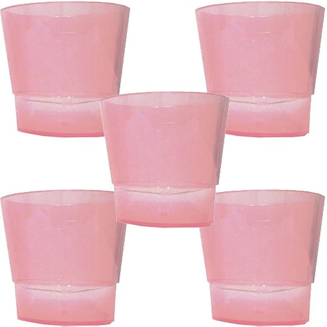 腹痛勇者真実に洗口コップ (少量洗口専用コップ) (ピンク 5個)