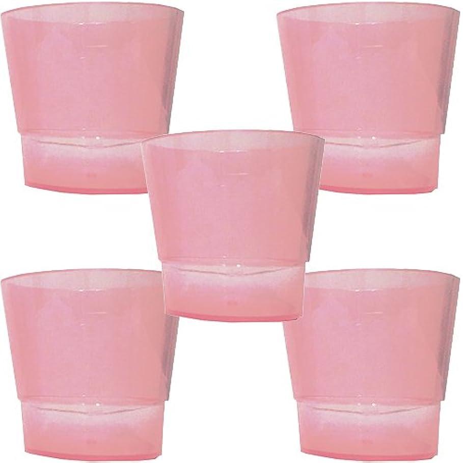 印象間違い債務者洗口コップ (少量洗口専用コップ) (ピンク 5個)