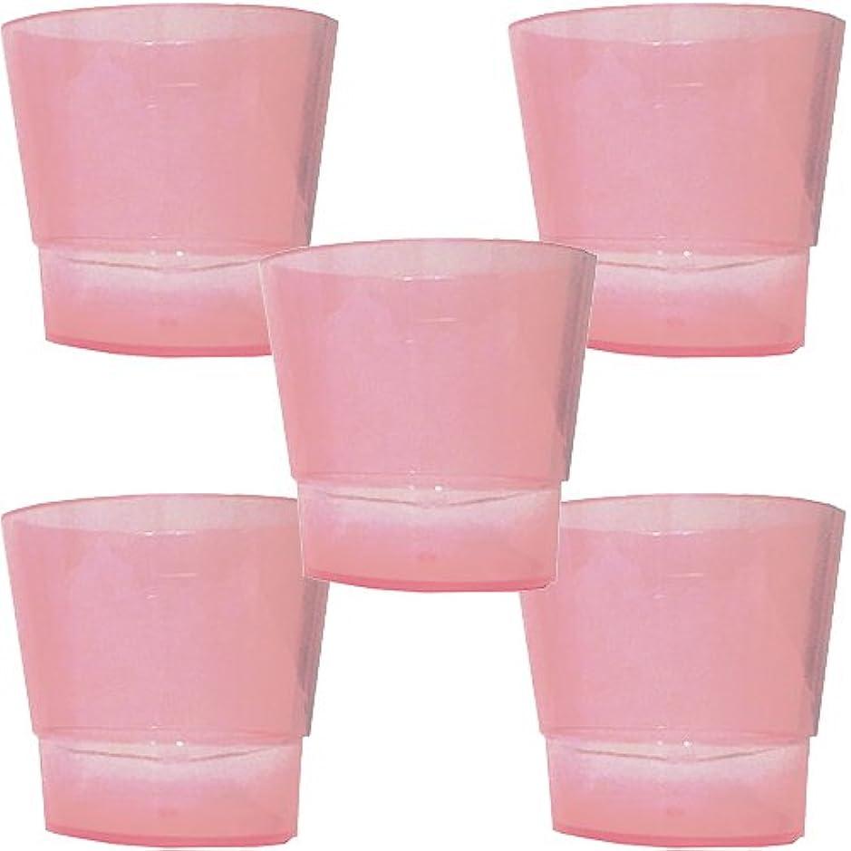 洗口コップ (少量洗口専用コップ) (ピンク 5個)