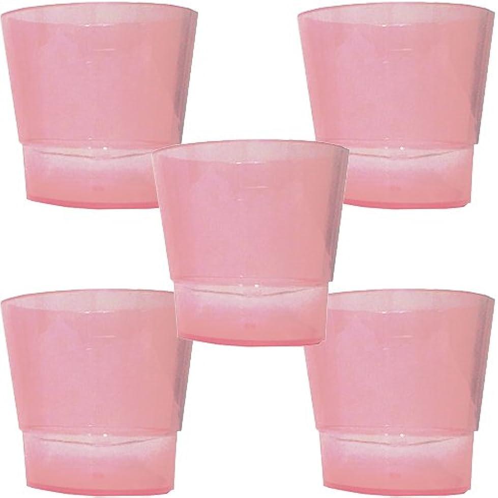 市の花活気づく番号洗口コップ (少量洗口専用コップ) (ピンク 5個)