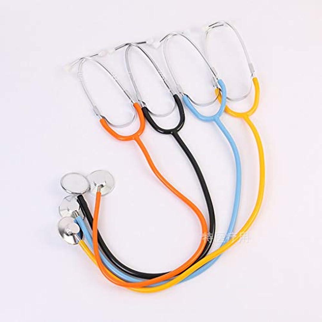 マーカー屋内でアクセスチャイルドドクター玩具シングルヘッド聴診器、リアルワーク聴診器子供のロールプレイング、病院医療アクセサリー教育機器,Blue