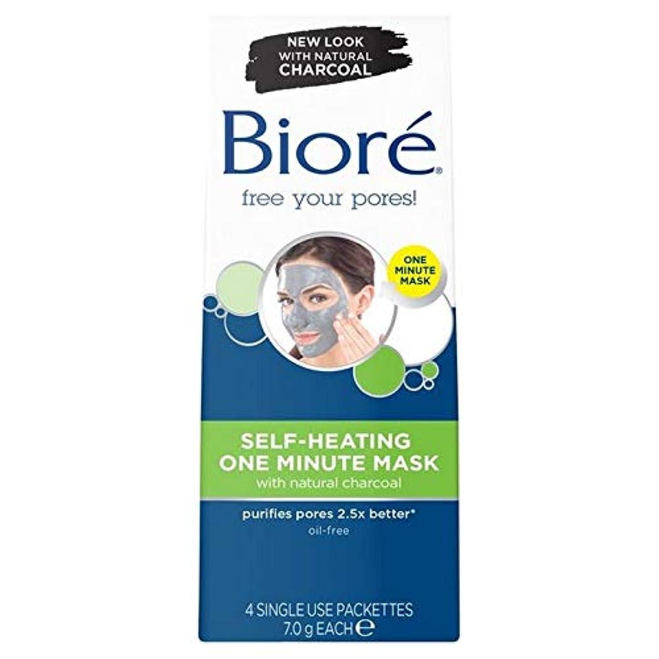打撃文化にもかかわらず[Biore] ビオレ自己発熱1分マスク4×7グラム - Biore Self Heating One Minute Mask 4 x 7g [並行輸入品]